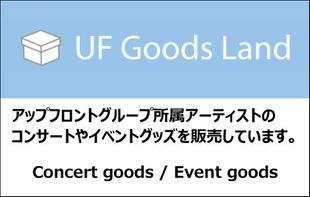 UF Goods Land