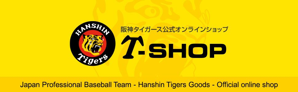 Hanshin Tigers Goods - Official online shop