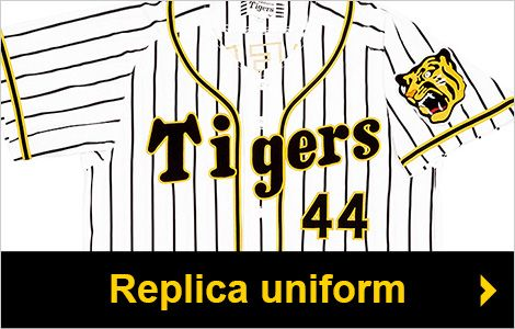 Replica uniform